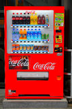 Soft drinks vending machine Stock Photos