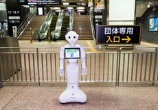 Softbank's pieprzu robot Fotografia Royalty Free