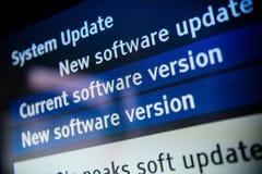 Software de la actualización del sistema Fotos de archivo libres de regalías