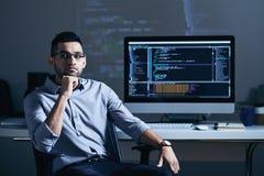 Software developer Royalty Free Stock Image