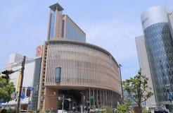 Sogo department store Kobe Japan Stock Photo