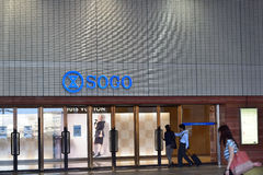 Sogo Departmental Store, Japan Stock Photo