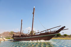 Sohar boat in Muscat, Sultanate of Oman Royalty Free Stock Photo
