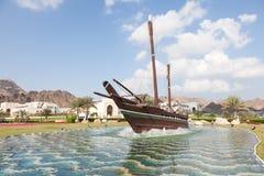 Sohar fartyg i Muscat, sultanat av Oman fotografering för bildbyråer