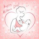 Sohn gibt der Mama eine Blume Ein M?dchen mit einem Baby in ihren Armen Junge und sch?ne Frau Gl?ckliche Mutterschaft Feld in For vektor abbildung