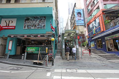 SoHo area in Hong Kong Stock Image
