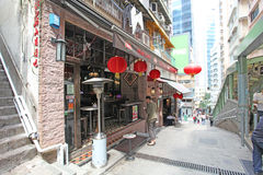 SoHo area in Hong Kong Royalty Free Stock Images
