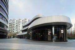 SOHO di Wangjing, Pechino Fotografia Stock Libera da Diritti