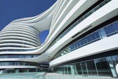 SOHO Galaxy office building, Beijing, China Royalty Free Stock Photo