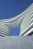 SOHO Galaxy office building, Beijing, China Stock Photos