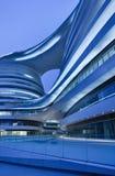 SOHO Galaxy office building at twilight, Beijing, China Royalty Free Stock Photo
