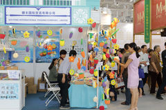 The soi fong international trading company of macao participate in the exhibition Stock Photo