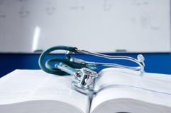 Soins de santé Image libre de droits