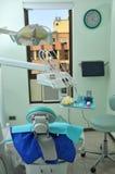 Soins dentaires Photographie stock libre de droits