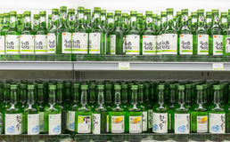 Soju Stock Photo