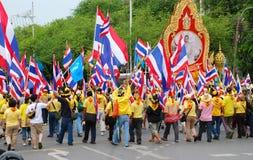 sojuszu demokraci ludzie s Zdjęcia Royalty Free