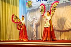 SOKCHO, ΚΟΡΈΑ - 11 ΙΟΥΝΊΟΥ: Παραδοσιακός κορεατικός χορός ανεμιστήρων Στοκ Εικόνες