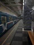 Sokolniki subway station. Sokolniki, Moscow, Russia - february 06, 2017: subway train arive Stock Photo