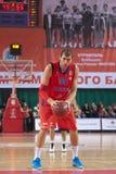 Sokolov Dmitry Stock Image