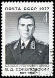 ? ? Sokolovsky, σοβιετικοί στρατιωτικοί διοικητές serie, circa 1977 στοκ φωτογραφίες με δικαίωμα ελεύθερης χρήσης