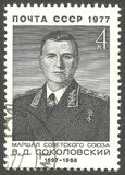 Sokolovsky Arkivfoto