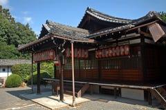 Sokujo Temple, Kyoto, Japan Stock Image