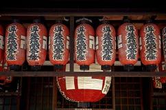 Sokujo Temple, Kyoto, Japan Stock Photos