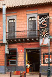 Sol商业中心在安巴托,厄瓜多尔 图库摄影