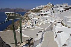 Sol griego del día de fiesta de la isla de Santorini imagenes de archivo