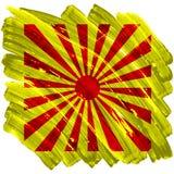 Sol pintado artístico abstracto en fondo amarillo Foto de archivo