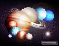 sol- system för planet vektor Arkivfoto