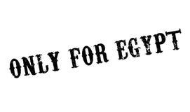 Solamente para el sello de goma de Egipto stock de ilustración
