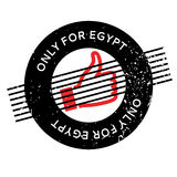 Solamente para el sello de goma de Egipto ilustración del vector