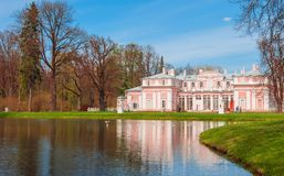Solar de Oranienbaum em St Petersburg Fotografia de Stock Royalty Free