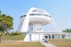 Solar exploration center in chiayi, taiwan Royalty Free Stock Photos