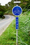 Illuminated LED Bikeway Road Sign. Solar LED bike route sing in Taiwan royalty free stock image