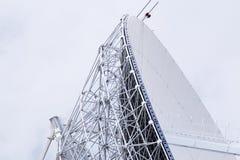 Solar- Observatorium in Ost-Sibirien Stockbilder