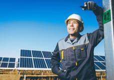 Solar power station Royalty Free Stock Photo