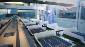 Solar R & D center Royalty Free Stock Photo