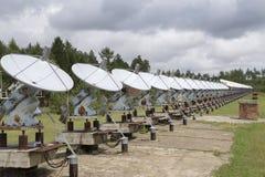 Solarobservatorium in Sibirien Lizenzfreies Stockfoto