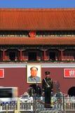 Soldado de Tiananmen Imagens de Stock