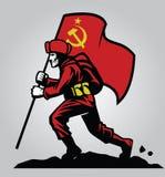 Soldat de l'Union Soviétique portant le drapeau illustration de vecteur