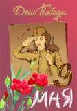 Soldat russe de fille Soldat féminin dans de rétros uniformes militaires 9 mai Victory Day Carte de Creeting Images stock