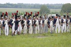 soldater för stridborodinorad Royaltyfri Fotografi