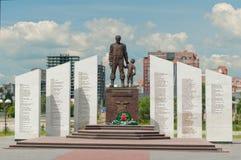 SOLDATI commemorativi di LEGGE E ORDINE chelyabinsk fotografia stock libera da diritti