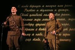 Soldats russes - amis militaires sur Victory Day Image libre de droits