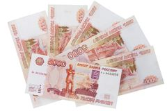 Soldi cinque mila rubli Fotografia Stock Libera da Diritti