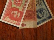 soldi d'annata dei paesi comunisti Fotografie Stock Libere da Diritti