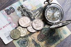 Soldi dell'URSS, Russo, tempo, ore Immagini Stock