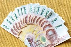 Soldi di baht tailandese Fotografie Stock